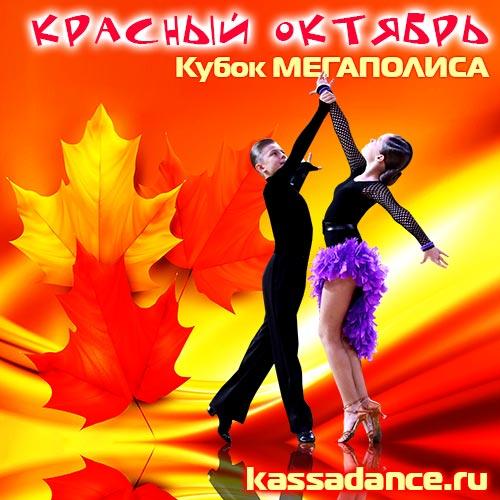 Юниоры-2020.10.31-Красный-октябрь-РС-КМ-1х1
